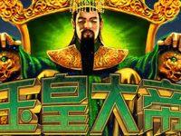 logo jade emperor slot