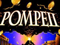 logo pompeii aristocrat